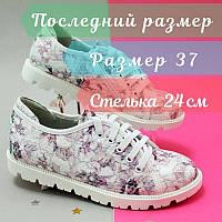 Детские туфли для девочки Tom.m размер 37