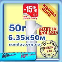 Агроволокно 50г\м.кв 6,35м*50м Белое Premium-Agro Польша УФ 4.5%, фото 1