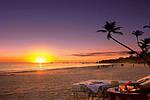 Отдых в Доминикане (Доминиканская республика, Карибские острова) из Днепра / туры Доминикану из Днепр, фото 3