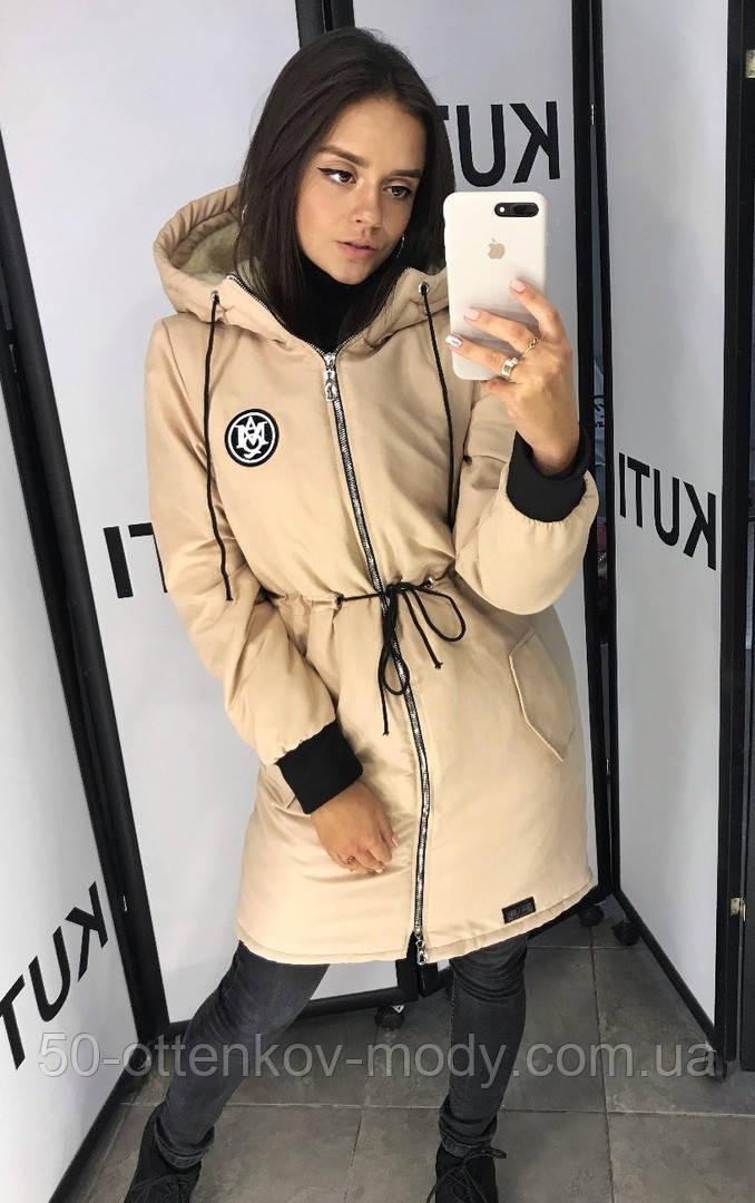 Женская зимняя куртка парка, подкладка овчина , рукава на синтепоне фото реал