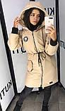Женская зимняя куртка парка, подкладка овчина , рукава на синтепоне фото реал, фото 4
