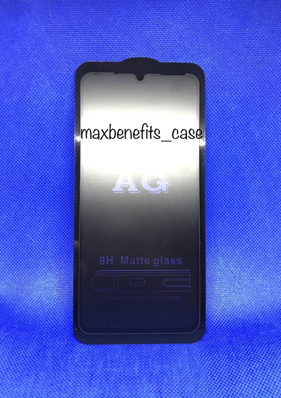 Huawei Nova 5 Pro защитное 3d 5d 9d стекло Full Glue полное покрытие полный клей