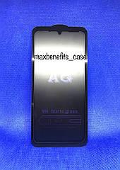 Защитное стекло матовое для Huawei Nova 5 Pro полное покрытие Full Glue полный клей