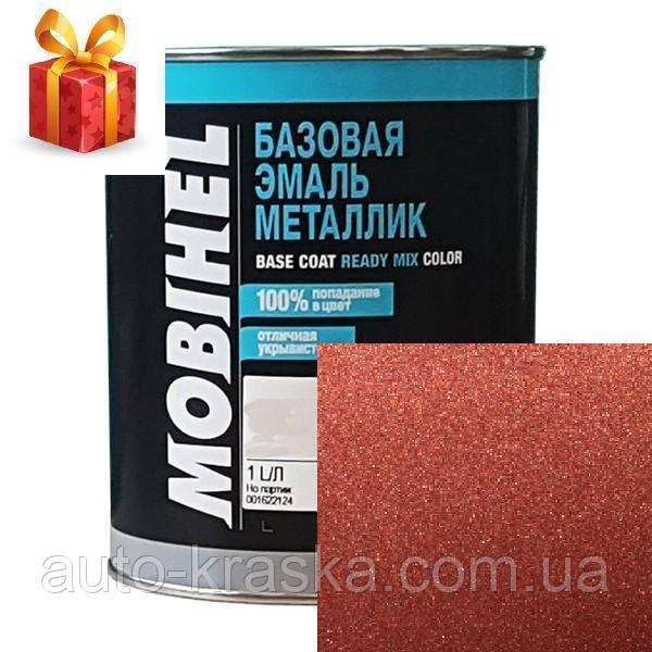 Автокраска Mobihel металлик 795 Пиран 1л.