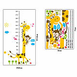Дитяча наклейка на стіну ростомір - жираф, фото 4