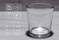 Стакан низький Скляний Ода 250мл (05С1249)
