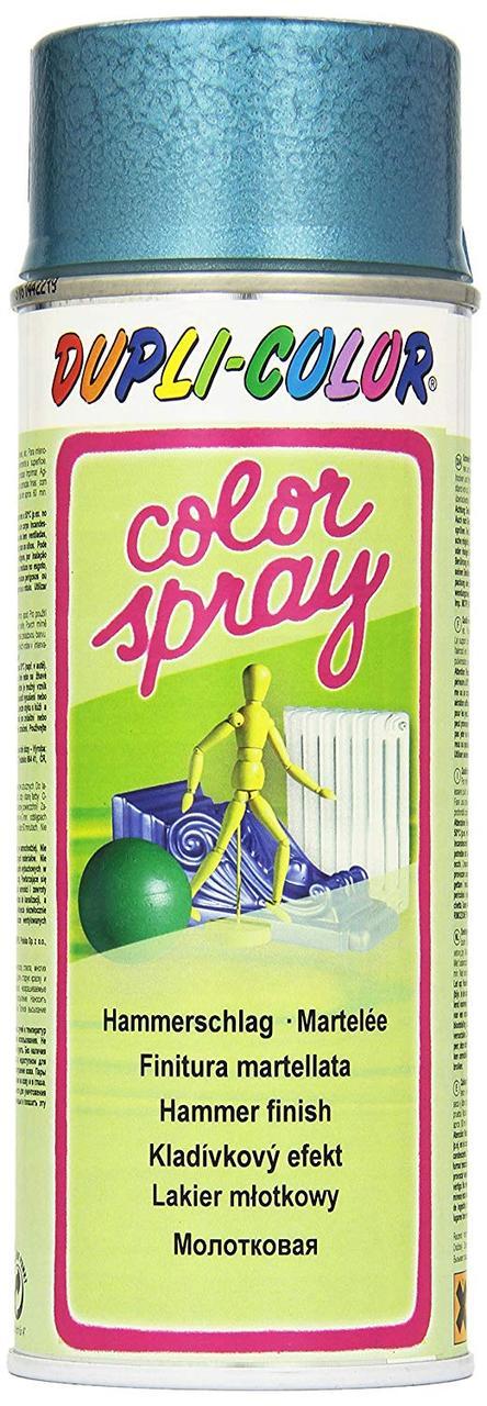 Краска молотковая Dupli Color Hammerfinish, 400 мл Аэрозоль Синий