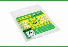 Агроволокно в пакетах 19 г/кв.м белое Agreen 3.2х5