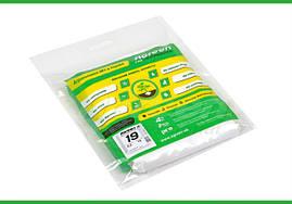 Агроволокно в пакетах 19 г/кв.м белое Agreen 4.2х10