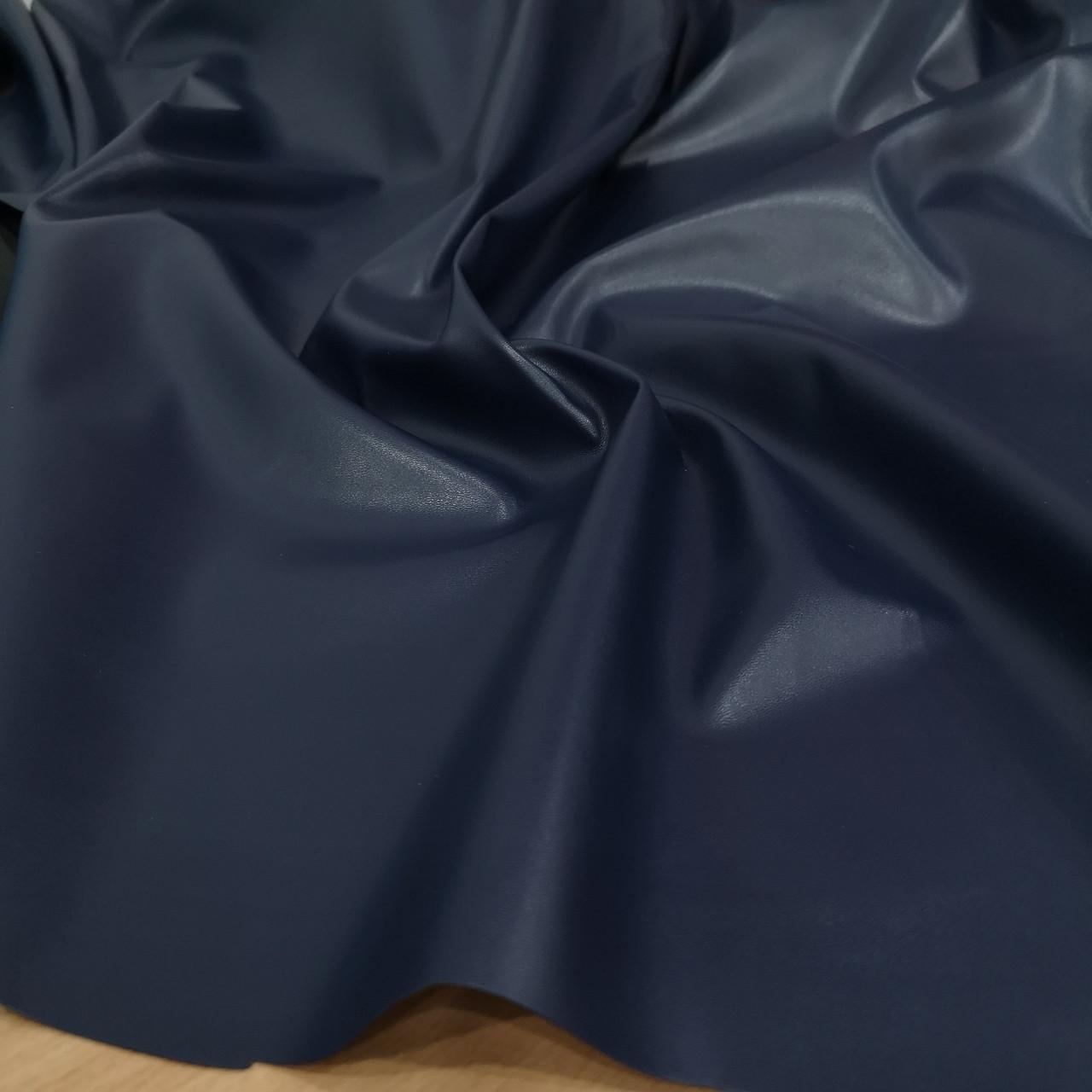 Ткань искусственная стрейч кожа темно-синий