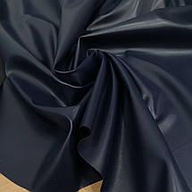 Ткань искусственная стрейч кожа темно-синий, фото 3