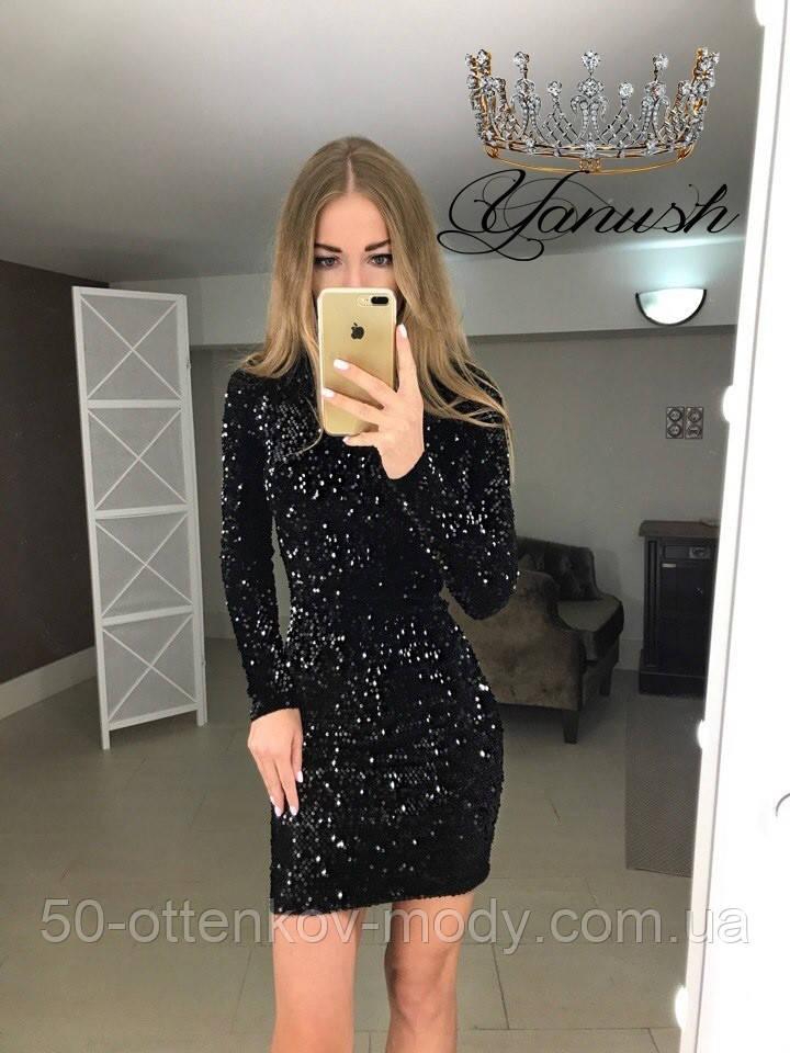Женское шикарное нарядное платье с пайетами.  ЛЮКС