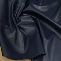 Ткань стрейч-кожа темно- синяя