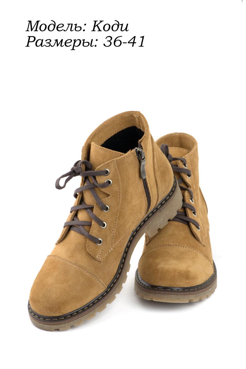 Ботинки со шнуровкой на зимней подошве