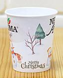Стакан паперовий Новорічний Aroma Nero 175 мл, 50 шт, фото 2