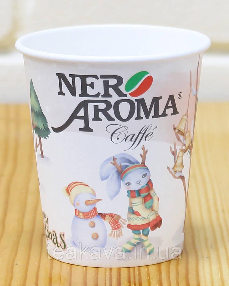 Стакан паперовий Новорічний Aroma Nero 175 мл, 50 шт