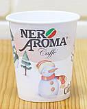 Стакан паперовий Новорічний Aroma Nero 175 мл, 50 шт, фото 3