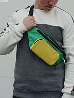 Поясна сумка Staff yellow and green, фото 1
