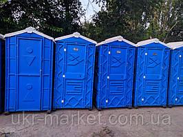 Туалет кабина передвижной автономный уличный