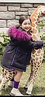 Куртка пуховик на девочку парка