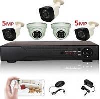 Super Full HD 5Mp комплект видеонаблюдения на 5 камер, фото 1