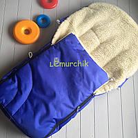 Чехол-конверт на санки и в коляску Классический на меху фиолетовый