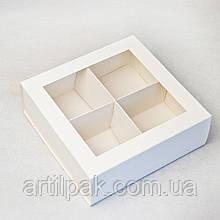 Універсальна коробка-пенал з ложементом 160*160*55 БІЛА З ВІКНОМ