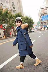 Куртка пуховик на мальчика подростка удлиненная синяя