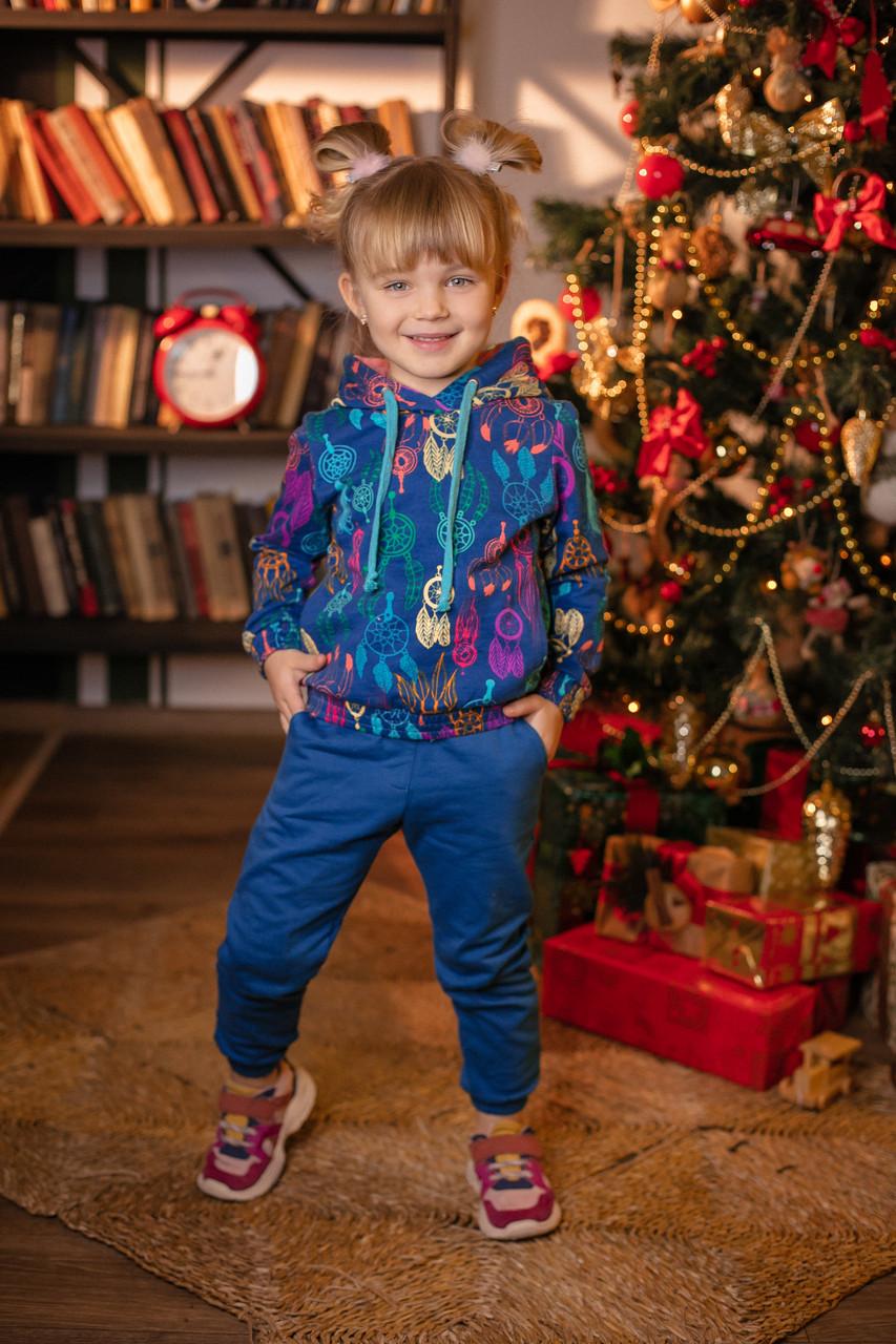 Детский спортивный костюм из двухнитки Ловцы снов