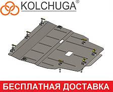 Защита двигателя Mercedes A w 176 (с 2013 --) 1.6i; 2.0 CDI