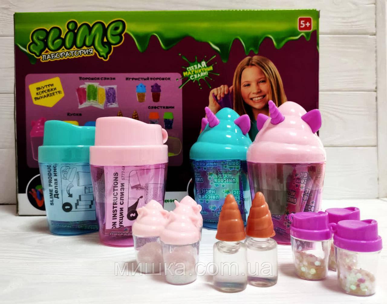 Детский набор для изготовления слаймов DIY Slime 6780