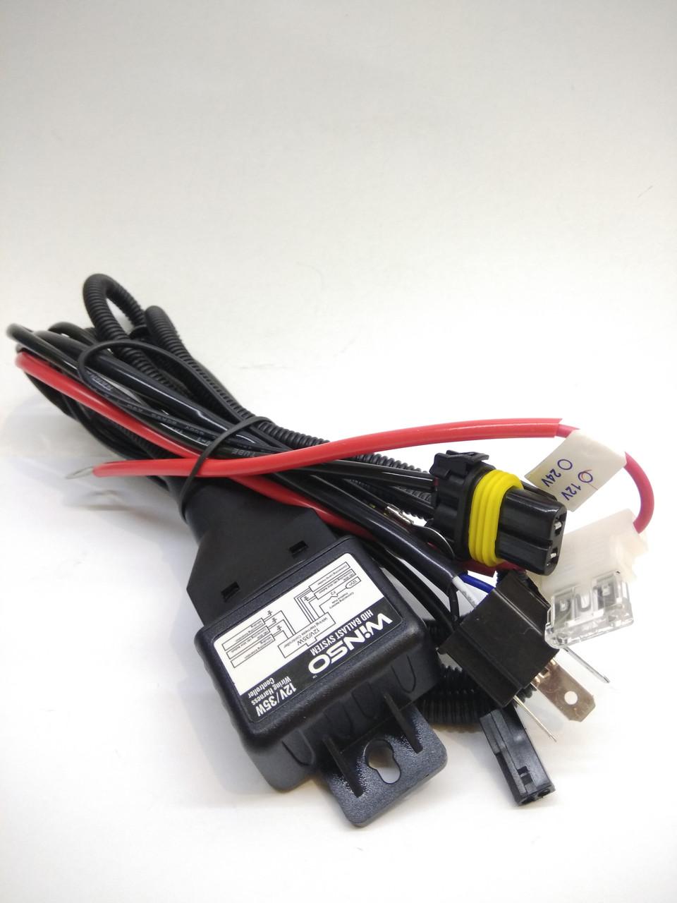 Комутаційні проводи з реле для Н4  Bi-xenon 12V Winso  KET
