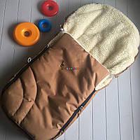Чехол-конверт на санки и в коляску Классический на меху коричневый