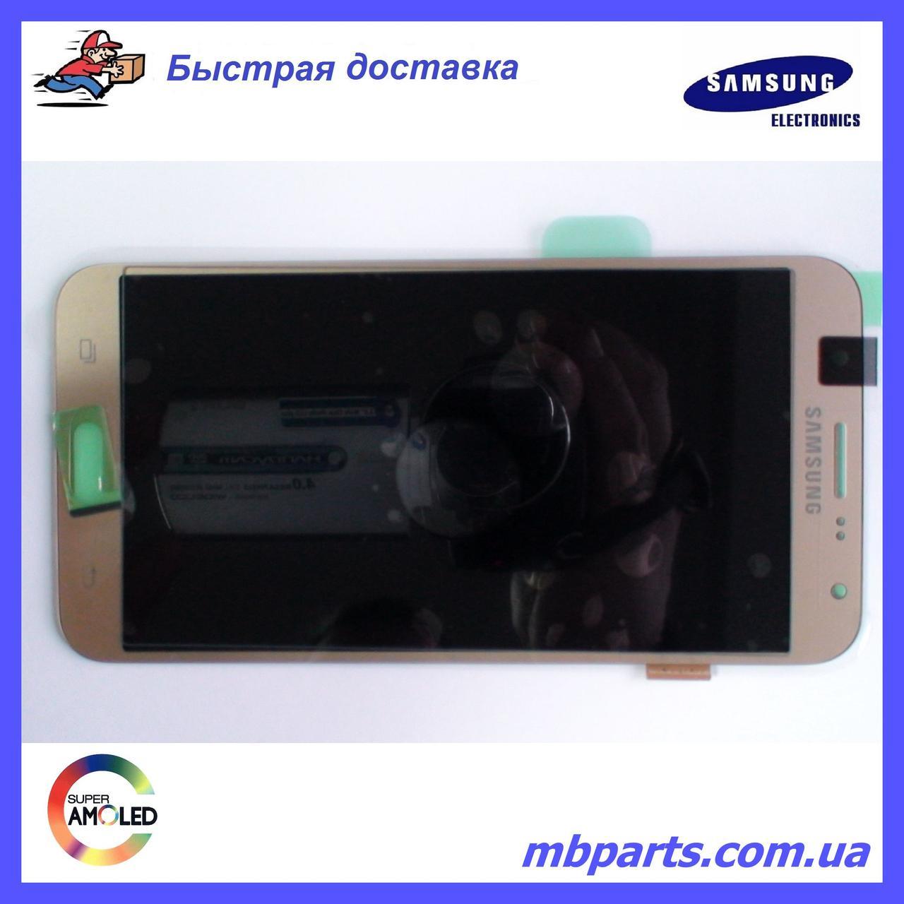 Дисплей с сенсором Samsung J700 Galaxy J7 Gold оригинал, GH97-17670B