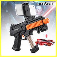 Игровой автомат (геймпад) бластер виртуальной реальности Ar Game Gun + Подарок!! Антигравитационная машинка