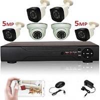 Super Full HD 5Mp комплект видеонаблюдения на 6 камер, фото 1