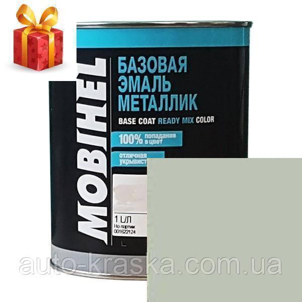 Автокраска Mobihel металлик CHEVROLET OLIMPIC WHITE 1л.