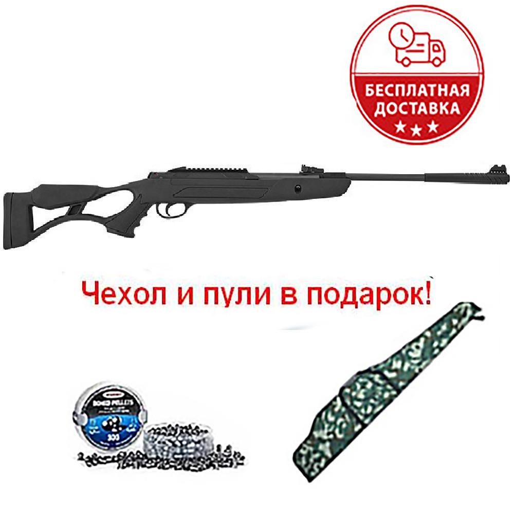 Hatsan AirTact PD  + Чехол и пули в подарок