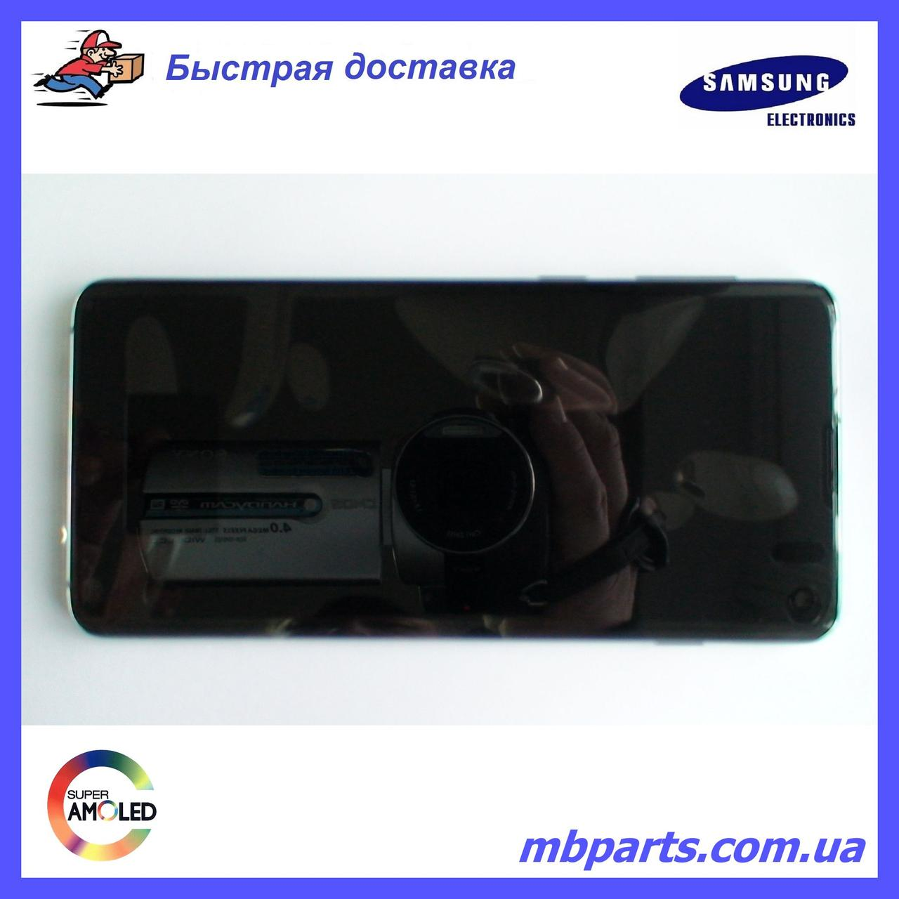 Дисплей з сенсором Samsung G973 Galaxy S10 Green, GH82-18850E, оригінал!