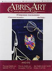 """Набор для вышивки крестом на одежде """"Совушка-малышка"""" (54*83 мм)"""