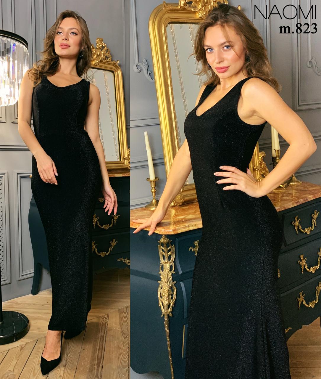 Платье женское 823оф