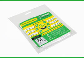 Агроволокно в пакетах 50 г/кв.м белое Agreen 3.2х5