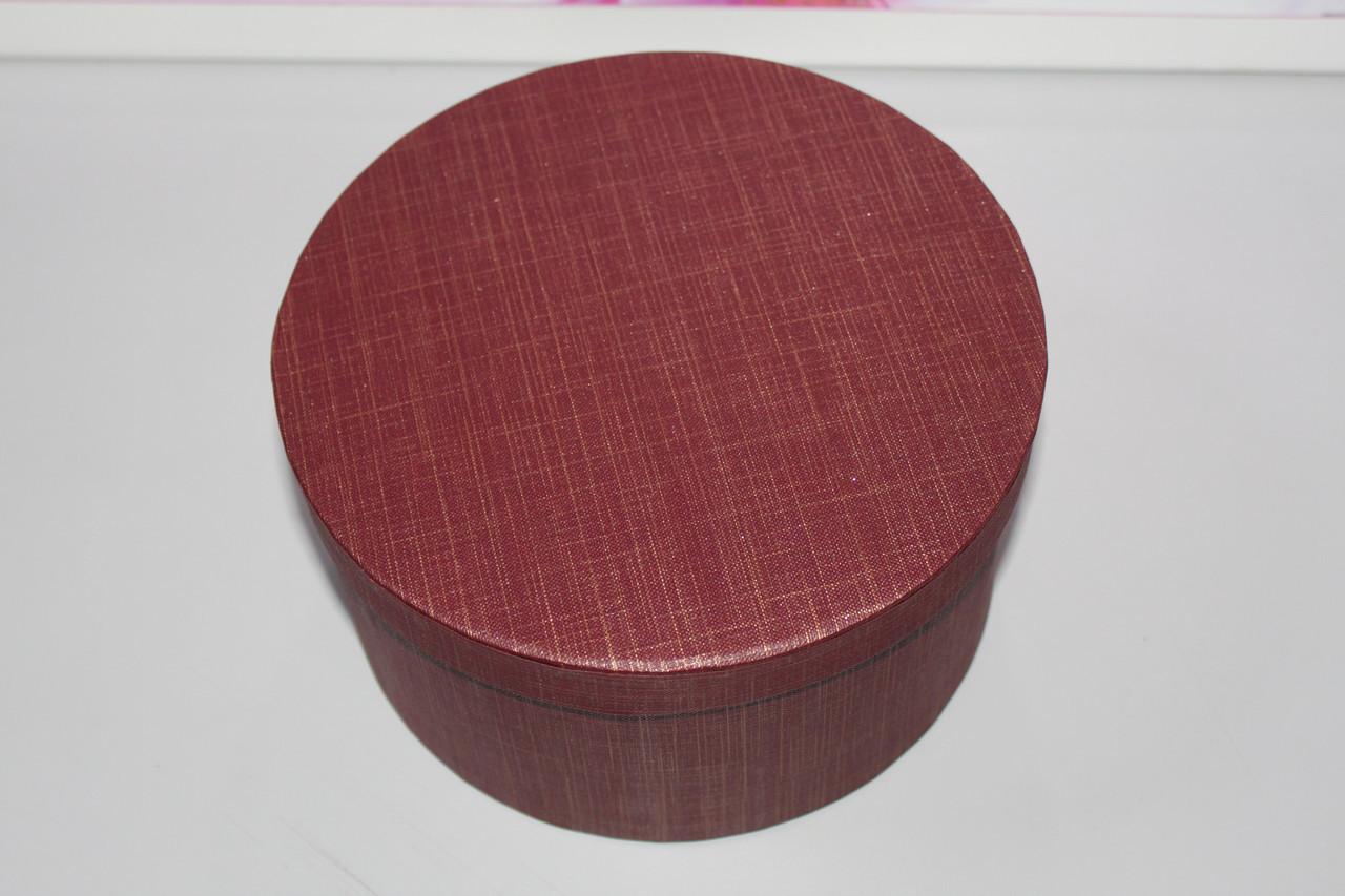 Подарочная коробочка круглая со съемной крышкой 25.5 см