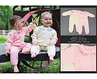 Комбинезон для девочек с вышитым воротничком р 74,80,86 цвет кремовый,розовый