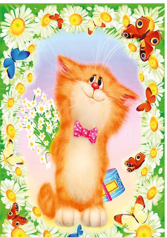 Подарочный пакет БОЛЬШОЙ ВЕРТИКАЛЬНЫЙ 25*37*8 см Котик
