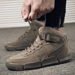 Теплые мужские ботинки. Модель 8347