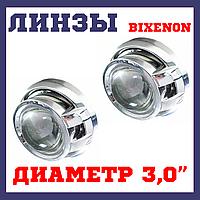 Линзы ксеноновые би линзы комплект 3 дюйма Fantom 3.0 (A5), фото 1