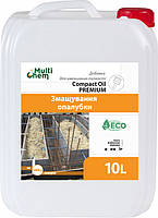 Змащення форм Compact Oil Premium,Концентрат 1/2.  10 л. Смазка для форм, смазка опалубки