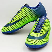 Сороконожки обувь футбольная NAVY/GREEN