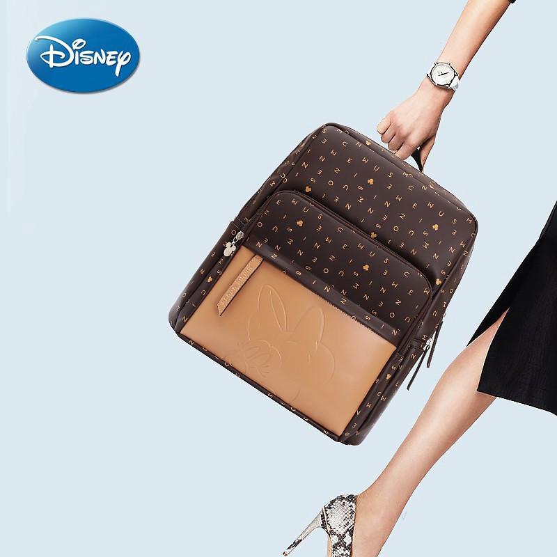Рюкзак для мамы SLINGOPARK Mickey Coffee